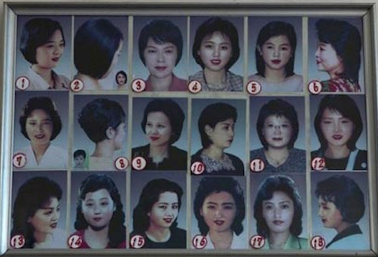 North Korean Fashion Trends 28 Recommended Hair Styles