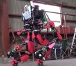 humanoid-robot-schaft